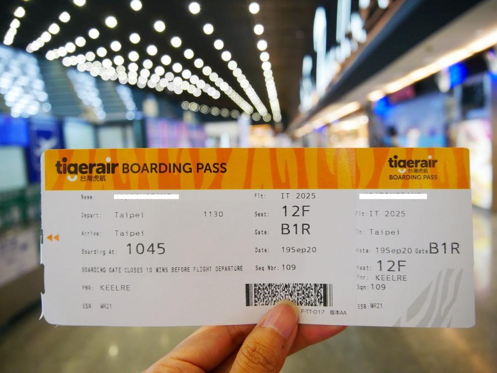 flight-ticket